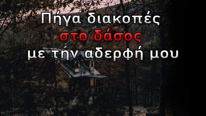 xstream ιστορία Can Be Fun For Anyone